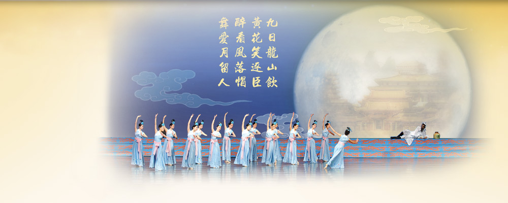 Poeta Li Bai Shen Yun Performing Arts