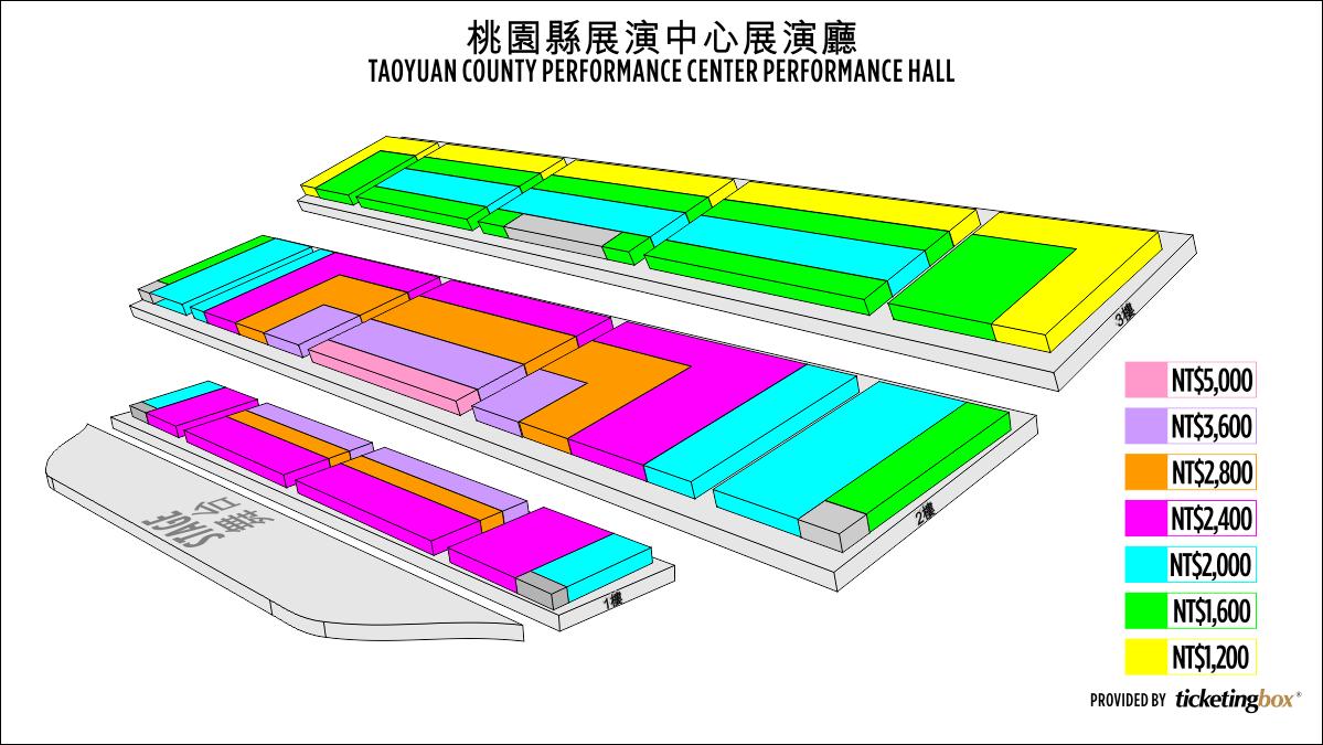 Shen Yun Taoyuan Taoyuan Arts Center Seating Chart