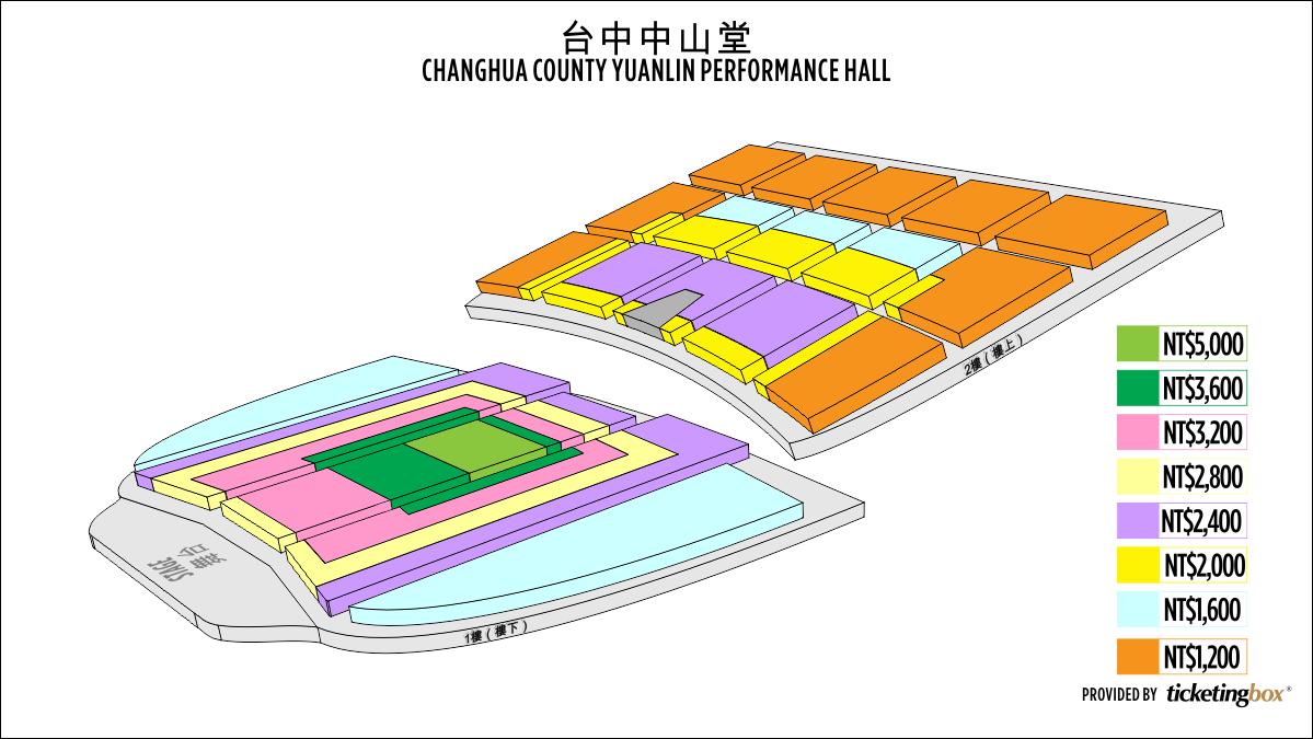 Shen Yun Taichung Chung Shan Hall Seating Chart