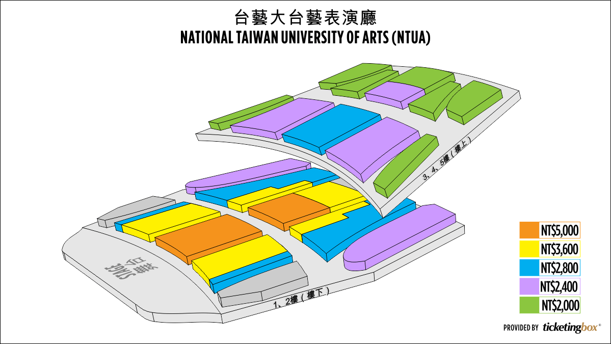 Shen Yun Taipei National Taiwan University Of Arts (NTUA) Seating Chart