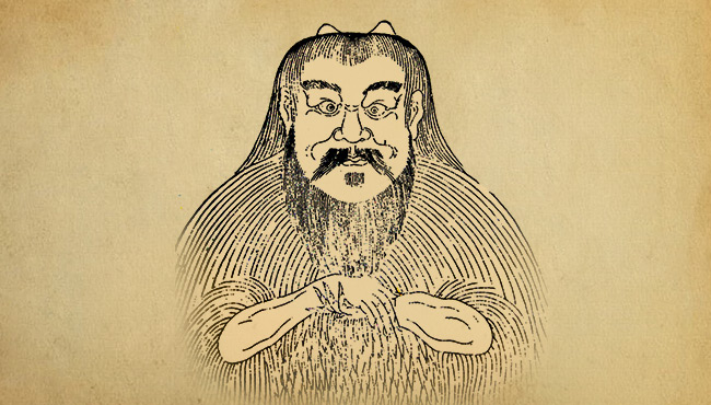 Pan Gu