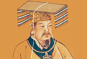 Le quattro facce dello storico Imperatore Giallo (Italiano) | Shen ...