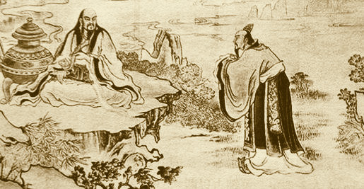 The Yellow Emperor seeking the Tao
