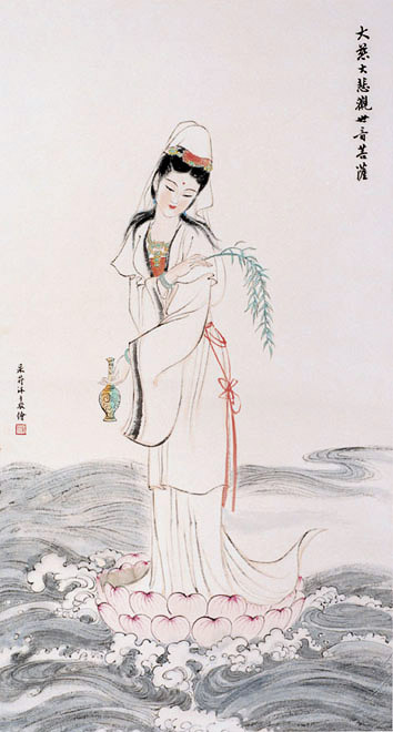 Bodhisattva Guan Yin