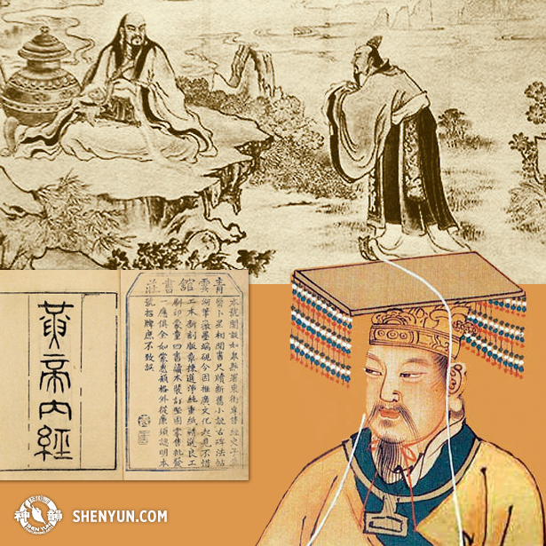 The Yellow Emperor