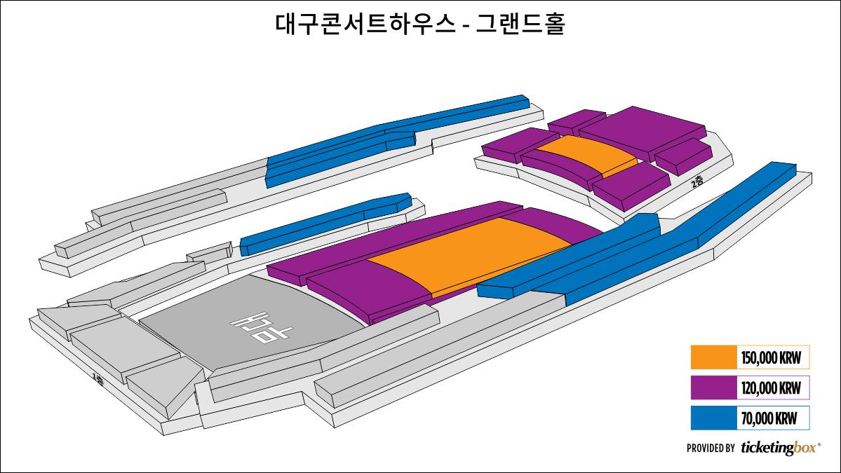 Shen Yun Daegu Daegu Concert House Seating Chart