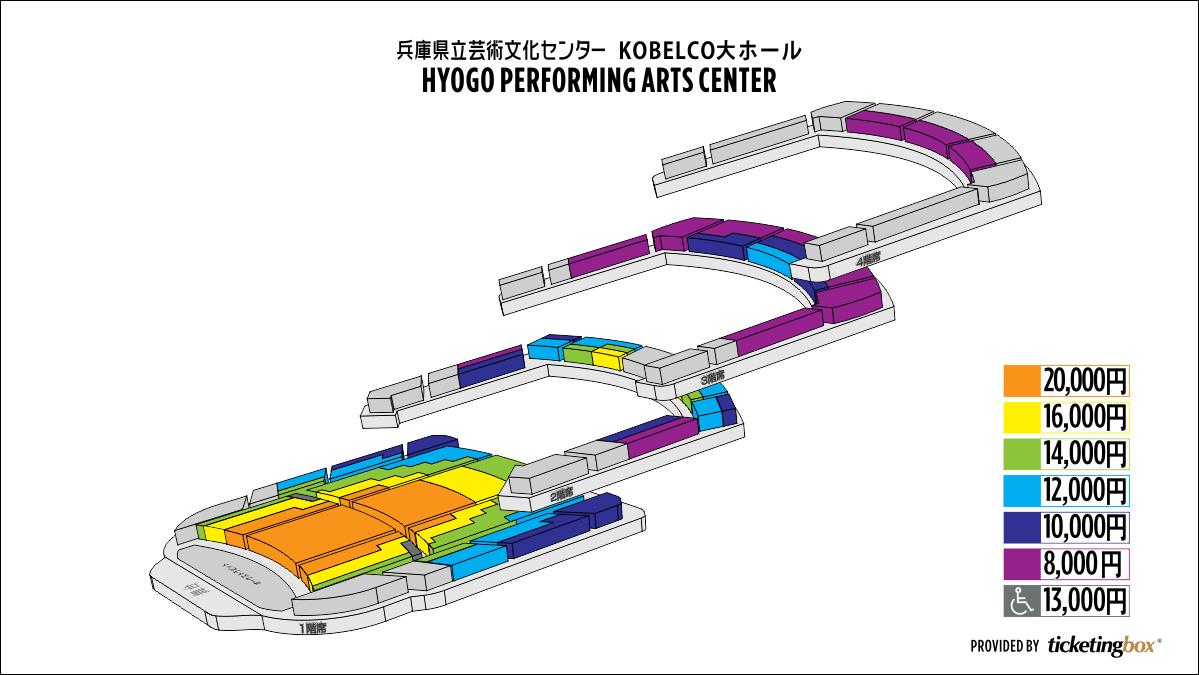 Shen Yun Nishinomiya Hyogo Performing Arts Center Seating Chart