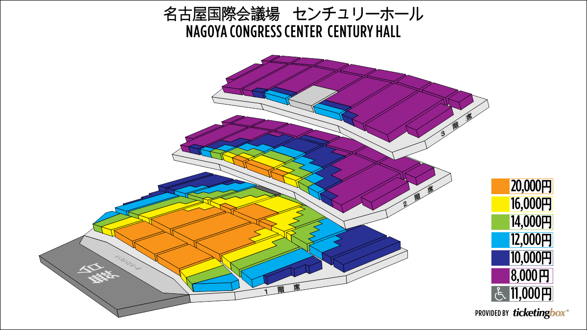 Shen Yun Nagoya Nagoya Congress Center Seating Chart