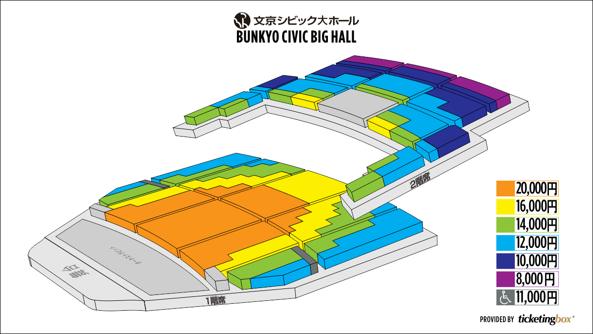 Shen Yun Tokyo Bunkyo Civic Hall Seating Chart