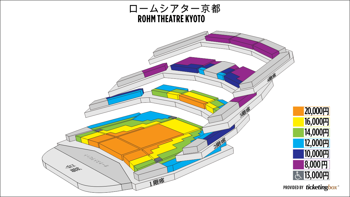 Shen Yun Kyoto Teatro ROHM Kyoto Seating Chart