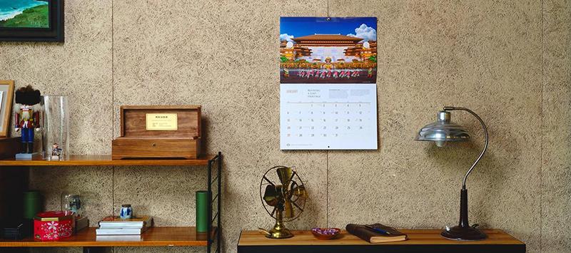 Anno Calendario Cinese.Lunare O Solare Perche Il Calendario Cinese E Quello