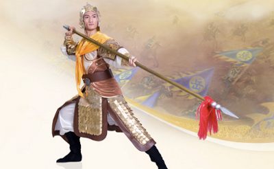 The Great General Yue Fei - Stories from Chinese History   Shen Yun