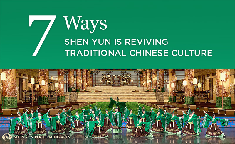 Shen Yun renews China's divinely inspired civilization