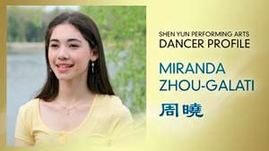 DancerProfile Miranda