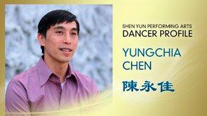DancerProfile VideoImage Chenyongjia S