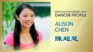 DancerProfile AlisonChen S