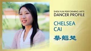 DancerProfile ChelseaCai S