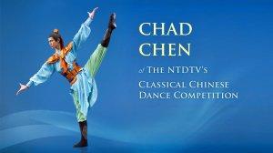 DancerComp ChadChen
