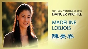 DancerProfile MeirongChen-small3