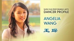 DancerProfile VideoImage Wangchen