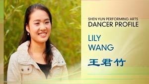 DancerProfile VideoImage LilyWang