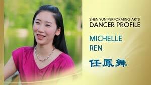 DancerProfile VideoImage MichelleRen