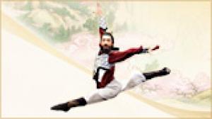 Leading Article Dance Technique