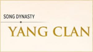 Leading Thumb Yangjia En