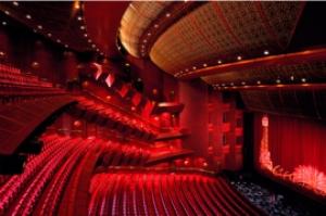 The Arts Centre Theatre