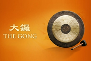 Chinese Instruments Gong Thum