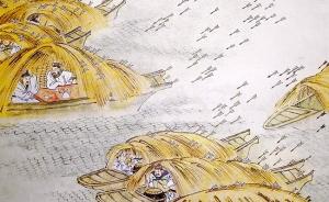 ZhugeLiang StrawBoats Wide