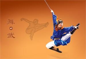 Kungfu ClassicalChineseDance Thumb