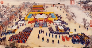 A Victory Banquet Given By The Emperor For The Distinguished Officers And Soldiers