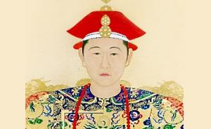 Kangxi Thumb