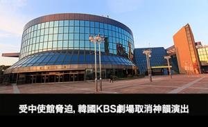 KBS Header Cn Thumb