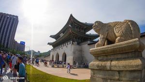Shen Yun miało wystąpić w tym tygodniu w  Seoulu (Korea Pd), niestety pojawił się problem ze salą w KBS i ostatecznie z powodu nacisków ze strony chińskiej ambasady przedstawienia zostały odwołane.