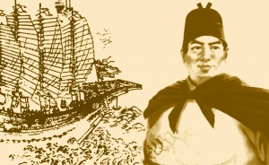 Zhenghe Ship Thumb