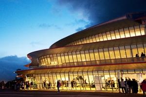 聖路易斯-奧比斯保表演藝術中心