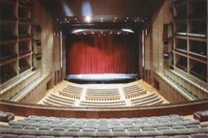 Le Corum, Opéra Berlioz