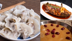 Chinesenewyear Article Food Traditions