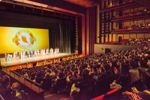 Shen Yun performed in Kyoto's ROHM Theatre, Jan. 26.