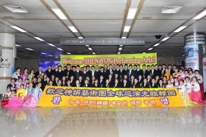 Tymczasem zespół Shen Yun New York Company zakończył występy w Japonii, w pierwszym kraju z tournée po Azji, i zawitało do Korei Południowej.