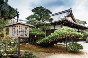 Salah satu foto terakhir dari Kyoto Temple Kinkaku-ji, dibangun dengan mengikuti prinsip arsitektur Dinasti Tang . (Foto oleh Kenji Kobayashi)