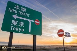 Tahun ini, Shen Yun tampil di Nagoya, Kyoto, dan Tokyo. (Foto oleh penari Kenji Kobayashi)