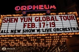 神韻2017年巡迴還有將近三個月的時間。圖為明尼阿波利斯的Orpheum劇院。