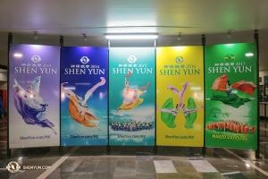 Postery z ostatnich pięciu sezonów Shen Yun w Meksyku.