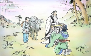 老子出关 Laozi Shenyun Thumb
