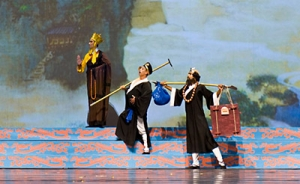 Journeytothewest Shenyun Thumb