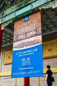 Poster raksasa Shen Yun Symphony Orchestra di depan National Concert Hall di Taipei