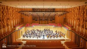 Bangunan akustik yang unik dari Performing Arts Center Concert Hall di Kabupaten Pingtung